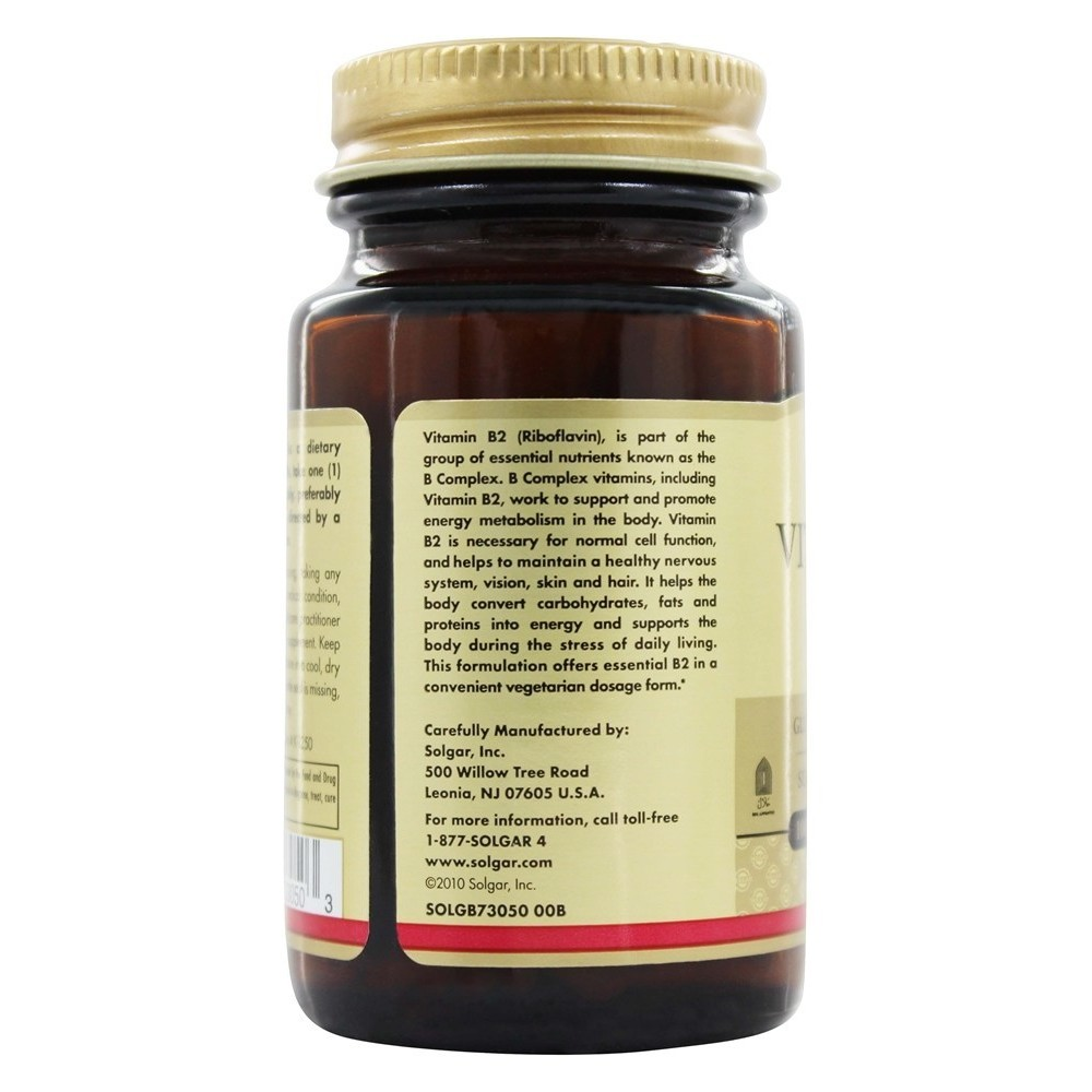 Vitamin B2 (Riboflavin) 100 mg. - 100 veggie caps | Vitma