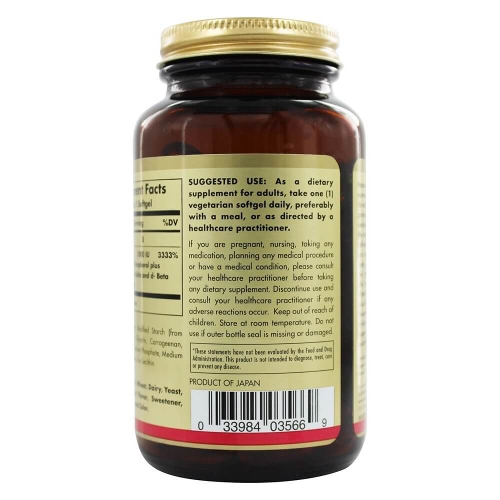 Vitamin E d-Alpha Tocopherol 1000 IU, 100 Veggie Softgels | Vitma